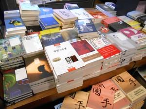 韓国小説2