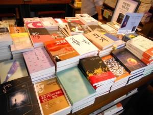 韓国小説1
