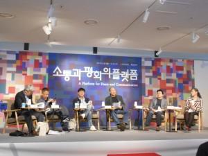 190525わたしが出会った韓国文学・韓国文化セッション
