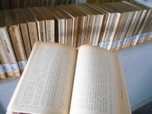 09233階三中堂文庫