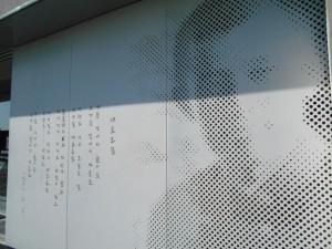 0126入口横パネル